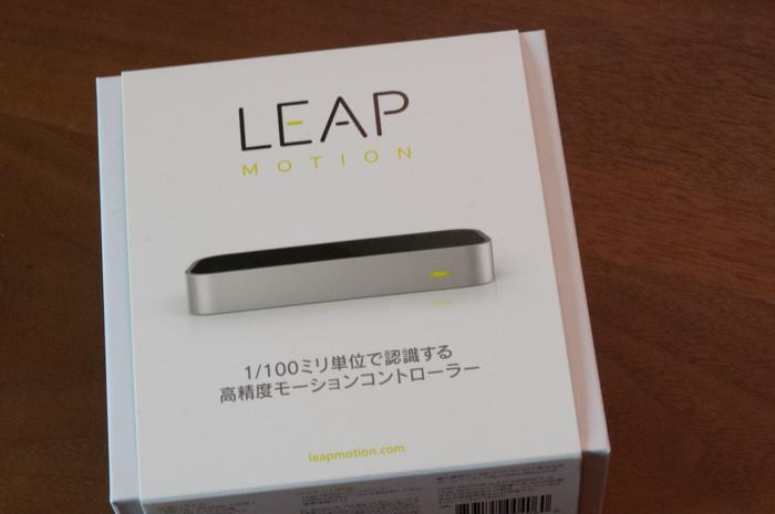 leap_motion_1