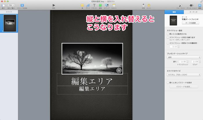 key_4
