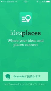 ideaplaces_1