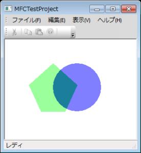 20150205_AlphaBlend_After