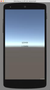 20150829_HelloUnity_result
